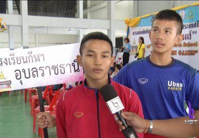 NBT ข่าวกีฬา การแข่งขันกีฬาโรงเรียนกีฬาฯ ครั้งที่ 22 ขอนแก่นเกมส์ วันที่ 30 กรกฎาคม 2562 ข่าวค่ำ