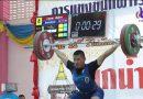 NBT ข่าวกีฬา การแข่งขันกีฬาโรงเรียนกีฬาฯ ครั้งที่ 22 ขอนแก่นเกมส์ วันที่ 3 สิงหาคม 2562 ข่าวค่ำ